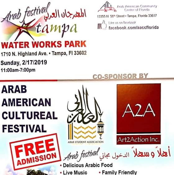 Arab Festival postcard (A2A logo-square)